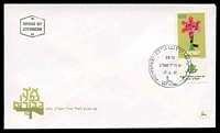 Lot 23706:1972 Memorial Day 55a with Tabs on official FDC