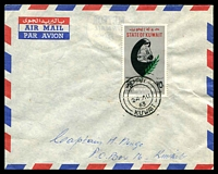 Lot 24258:1963 use of 75f Mothers Day, cancelled with bilingual double-circle '/24AU/63/KUWAIT', on domestic cover.