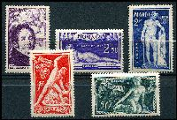 Lot 24906:1948 J.F. Bosio SG #352-6 set of 5.
