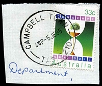 Lot 1770:Campbell Town: - 'CAMPBELL TOWN/445P5JE85/TAS 7210' on 33c Soil Conservation.  PO 1/6/1832.