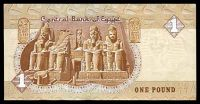 Lot 214 [1 of 2]:Egypt 2004 £1