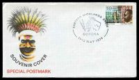 Lot 24427:1974 Western Highlands Show 'EASTERN HIGHLANDS SHOW/[man]/GOROKA/11-12 MAY 1974' on 10c Hunter on unaddressed illustrated souvenir cover.