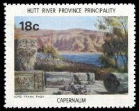Lot 38 [1 of 4]:Australia - Hutt River Province: 1975 Chapel Paintings, set of 4