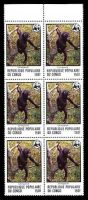 Lot 21254:1978 WWF Sc #456 150f Chimpanze, block of 6, Cat $30.