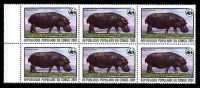 Lot 21255:1978 WWF Sc #457 200f Hippopotamus, block of 6, Cat $40.