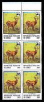 Lot 3637:1978 WWF Sc #458 300f Buffon's Kob, block of 6, Cat $75.