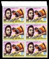 Lot 21253:1978 World Cup Soccer Sc #445 300f Pele, block of 6.