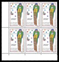 Lot 21258:1980 Lake Placid Winter Olympics Sc #C263 200f Ski Jump, BLC block of 6.