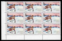 Lot 21259:1980 Lake Placid Winter Olympics Sc #C264 350f Downhill Skiing, corner block of 9, Cat $20.
