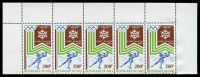 Lot 25648:1980 Lake Placid Winter Olympics 200f Speed Skating, top strip of 5, Sc #C379.