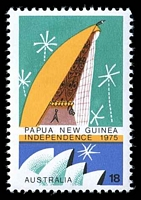 Lot 2639:1975 PNG Independence 18c, BW #728 with retouch above 3rd palm [UP4/2]