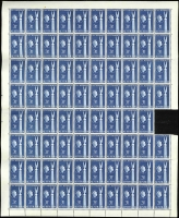 Lot 333 [1 of 2]:1955 USA Memorial BW #325b sheet of 80, with left centre perf pips, missing unit at [5/10], row 5 has a light horizontal crease near top.