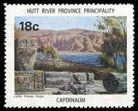 Lot 40 [1 of 4]:Australia - Hutt River Province: 1975 Chapel Paintings, set of 4