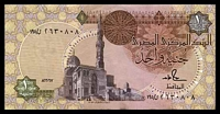 Lot 222 [2 of 2]:Egypt 2004 £1