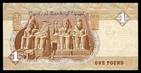 Lot 222 [1 of 2]:Egypt 2004 £1