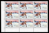 Lot 3858:1980 Lake Placid Winter Olympics Sc #C264 350f Downhill Skiing, corner block of 9, Cat $20.
