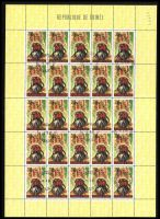 Lot 21024:1965 Masks Sc #C68 300f complete sheet of 25, Cat $20, CTO cancel, horizontal crease between rows 2 & 3.