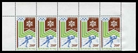 Lot 21882:1980 Lake Placid Winter Olympics 200f Speed Skating, top strip of 5, Sc #C379.