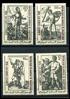Lot 24870:1979 Durer set of 4, Sc #407-10 CTO.