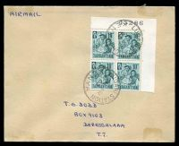 Lot 22259:Lugari Station: double-circle 'LUGARI STATION/14MR/63/KENYA', on 10c green UHURU TRC block of 4 with sheet number, on cover to Daressalaam.