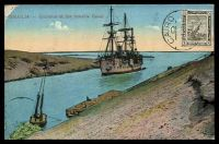 Lot 86:Egypt: Cairo Post Card Trust coloured PPC of 'ISMAILIA - Entrance of the Ismailia Canal', franked with 1m brown Yacht, cancelled with Cairo of Mar 1920, to Melbourne, Vic, TLC surface separation.