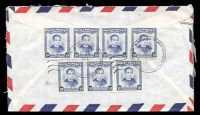 Lot 27386 [2 of 2]:1956 use of 10c blue José Burgos x7, cancelled with 'SILAY-HAWAIIAN CENTRAL, NEGROS OCCIDENTAL/AUG/13/1956/PHILIPPINES' (A1) machine, on air cover to London, GB.