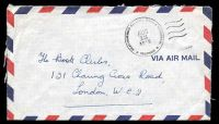 Lot 27386 [1 of 2]:1956 use of 10c blue José Burgos x7, cancelled with 'SILAY-HAWAIIAN CENTRAL, NEGROS OCCIDENTAL/AUG/13/1956/PHILIPPINES' (A1) machine, on air cover to London, GB.