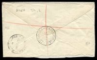 Lot 2644 [3 of 3]:Oakleigh (1): - WWW #100A 'OAKLEIGH SE.12/7SE59/VIC-AUST' (A1 backstamp, arcs 3,2) on 1/7d brown QEII on cover to Melbourne with blue C6 registration label.  PO 1/8/1854; replaced by Oakleigh Delivery Centre DC 27/9/1993.