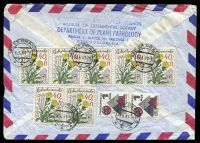 Lot 21474 [2 of 2]:1981 use of 40h flower x10 & 1k Morava x2, cancelled with double-circle '16000 PRAHA 8/30.6.81·19/···' (A1) on air cover to the 13th International Botanical Congress Australia, from the Institute of Experimental Botany, Prague.