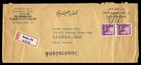 Lot 3403:1962 use of 1k purple pair, cancelled with double-circle 'PRAHA06/30V62-10/g/' (A1) on long registered Ambassade de la Republique d'Irak cover to London, GB, with registration label & straight-line 'Doporucene' (A1), some edge wear.