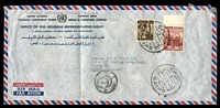 Lot 4006:1957 use of 40m red-brown & 10m brown, cancelled with bilingual '18.4.57.8-9A/-C-/CAIRO', on long UN airmail cover to London.