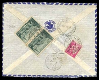 Lot 3488 [2 of 2]:1939 use of 20f green St. Malo x2 with 1f pink Peace, cancelled with 'PARIS-VIII/1745/4-7/39/49 R. DE
