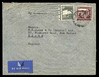 Lot 4479:1942 use of 50m deep dull purple & 10m grey, cancelled with 'TEL-AVIV/10AM/17FEB/1942' machine, on air cover to New Barnet, Herts, GB.