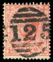 Lot 10467:125: right half duplex on 1d pink.  Allocated to Kew-PO 6/10/1856.