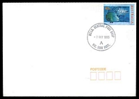 Lot 2584:Melbourne Central: WWW #30 'MELB. CENTRAL POST SHOP/2OCT1995/A/VIC. 3000 AUST.', on 45c on cover, unaddressed.  PO c.1994.