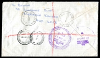 Lot 1595 [2 of 2]:Broadbeach: - 2 strikes of 32½mm 'BROADBEACH/24NO81/QLD-4217 (arcs 9, 7½), on $2, 50c & 24c on cover with blue registration label. [Not recorded ]  PO 1/4/1941.