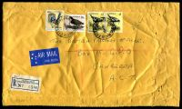 Lot 8979:Wacol East Immigration Centre: - 2 strikes of 'WACOL EAST IMMGN CNTR/25MY81/QLD-AUST', on $1 pair, 40c & 25c on cover with blue registration label. [Rated 2R - appears to be original stamp with time and date replaced with SDL]  PO c.-/12/1949.