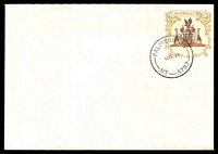 Lot 1292:Palmerston (3): - 'PALMERSTON/15OC84/NT-5787' opening day on 30c NT Arms PSE, unaddressed.  PO 15/10/1984.