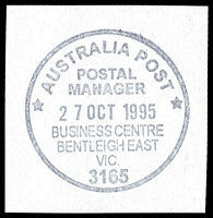 Lot 12337:Bentleigh East Business Centre: - WWW #310 'AUSTRALIA POST/POSTAL MANAGER/27OCT1995/BUSINESS CENTRE/BENTLEIGH EAST/VIC./3165' (ERD). [The first offered by us.]  BC 19/6/1995; renamed Bentleigh East PO c.1997.