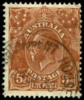 Lot 541:5d Orange-Brown Die II [3L29] Abnormal lower right corner and notch on left of leaflet at upper right of right wattle spray
