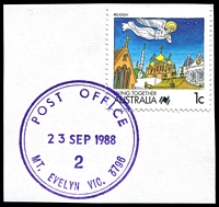 Lot 2615:Mount Evelyn (1): WWW #55 violet double-circle 'POST OFFICE/23SEP1988/2/MT. EVELYN VIC. 3796' (ERD) on 1c Living Together.  Renamed from Evelyn PO 26/9/1913; renamed Mount Evelyn Delivery Centre DC 14/6/1994.