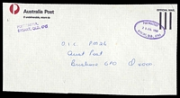 Lot 1210:Dysart: double-oval 'POSTMASTER/29JUL1988/DYSART, QLD., 4745' in violet, on APO cover front. [Rated 3R]  PO 8/10/1973.