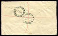 Lot 1211 [2 of 2]:Eidsvold: 2 strikes of 'EIDSVOLD/9-A15JE36/QUEENSLAND' (recut - arcs 1,1) on 2d Cable & 3d blue KGV with blue registration label. [Rated 3R]  PO 19/9/1887.