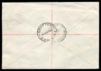 Lot 1668 [2 of 2]:Loch Lomond: - 3 strikes of 'LOCH LOMOND/27JE69/QLD-AUST' (LRD) on 24c & 6c on Brown cover with blue provisional registration label. [Rated 3R]  RO c.-/1/1911; PO 1/7/1927; closed 17/8/1974.