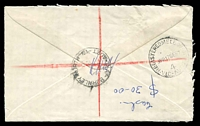 Lot 2691 [2 of 2]:Burnley North: - WWW #10A 'BURNLEY NORTH - E.1/12SE67/VIC-AUST' (B1 backstamp), WWW #10A, on 24c Kingfisher on opened-out cover to Melbourne with blue registration label. [Rated R]  PO 1/11/1938; LPO 21/6/1993.