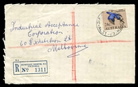 Lot 2691 [1 of 2]:Burnley North: - WWW #10A 'BURNLEY NORTH - E.1/12SE67/VIC-AUST' (B1 backstamp), WWW #10A, on 24c Kingfisher on opened-out cover to Melbourne with blue registration label. [Rated R]  PO 1/11/1938; LPO 21/6/1993.