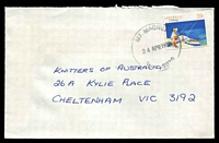 Lot 3528:Mount Magnet: - 'MT.MAGNET/24APR1989/W.A. 6638' (G33R-a) on 39c Sports on cover to Clayton, Victoria.  PO c.-/4/1893.
