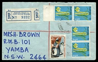 Lot 6479 [1 of 2]:Australia Square: - 2 poor strikes of 'AUSTRALIA SQUARE/7OC69/NSW-AUST', on 7c Sugar x4 & 2c AAT on Brown cover with blue registration label.  PO 4/12/1967.