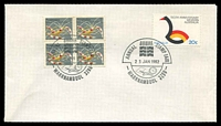 Lot 3072:Warrnambool: - WWW #410 2 strikes of pictorial 'ANNUAL STAMP FAIR/{albums}/23JAN1982/{tweezers etc}/WARRNAMBOOL 3280' on 1c Coral Shrimp block of 4 & 20c WA Anniversary on plain unaddressed cover.  PO 1/1/1849.