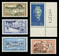 Lot 3367 [2 of 3]:1962 Definitives SG #211-23 set of 13, Cat £50, some marginal units with sheet numbers.